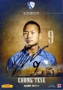 2010/11 - 9 Chong Tese