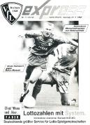 1993/94 - 1 Hansa Rostock