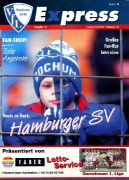 1994/95 - 13 Hamburger SV