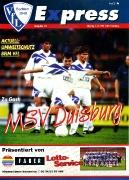 1995/96 - 10 MSV Duisburg