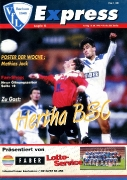 1995/96 - 13 Hertha BSC