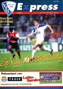 1995/96 - 7 Unterhaching