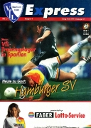 1998/99 - 9 Hamburger SV