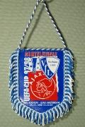 Wimpel 1997 Uefa-Cup Ajax